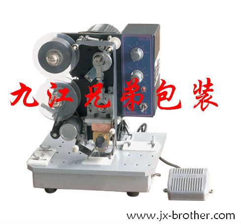 DMJ-B电动色帶打碼機