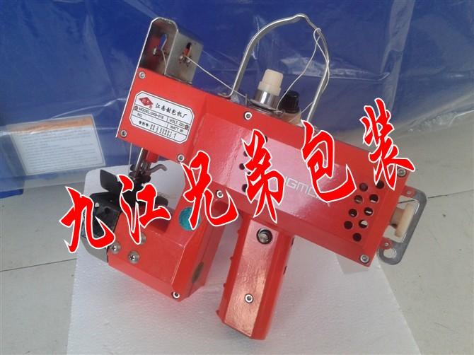 GK9-018手提編織袋封包機