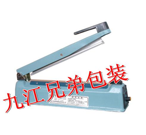 SF-300手压封口機(铁壳)