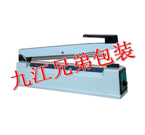 SF-300手压封口機 【铝壳宽边印字】
