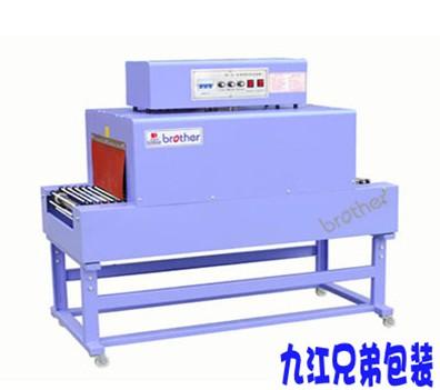 BSD400熱收縮包裝機