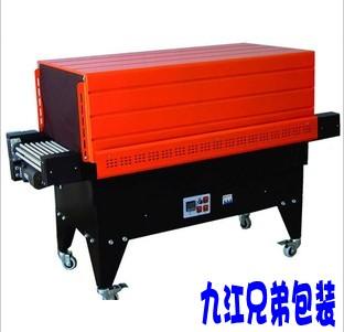 BS4525A收縮包裝機(噴氣式)
