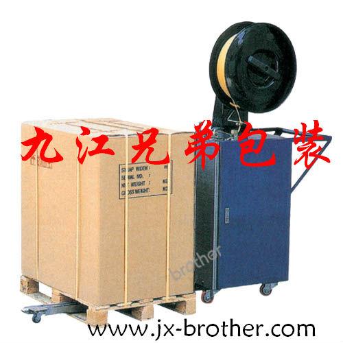 XD- 8026半自动栈板打包機