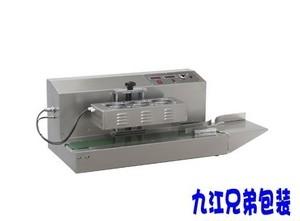 FGYE-1500A 连续式电磁感应封口機(不锈钢)