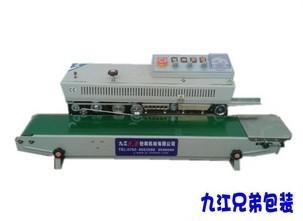 FRD-1000B 连续式墨轮印字封口機(喷漆)