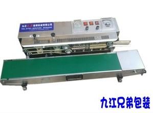 FRD-1000W 连续式墨轮印字封口機(不锈钢)