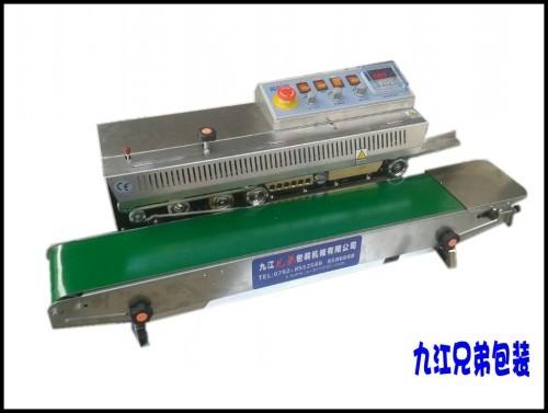 FRD-1000B 连续式墨轮印字封口機(不锈钢)