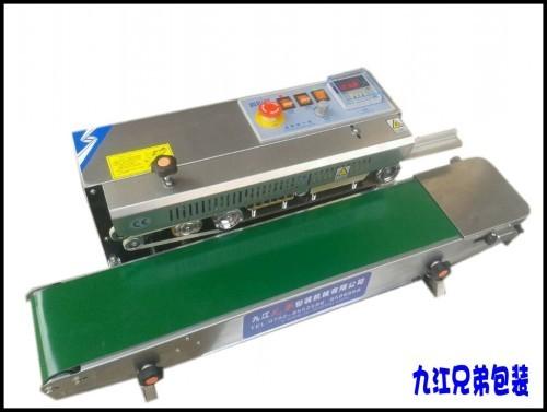 SF-150B 连续式薄膜封口機(不锈钢)